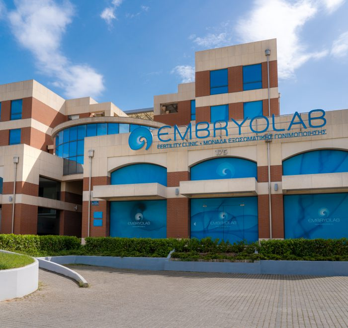 Embryolab Building