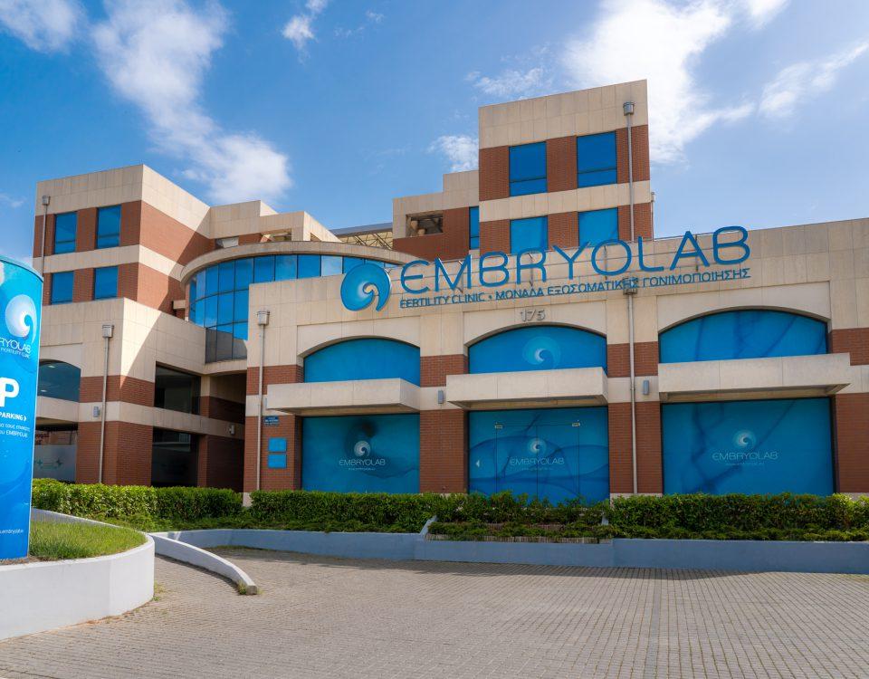 Embryolab Building