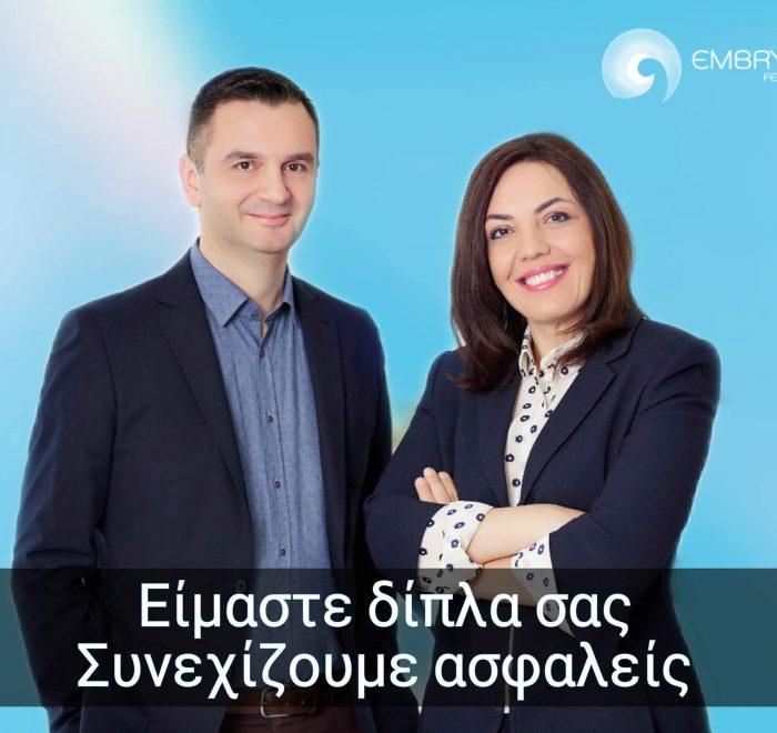 Embryolab Covid-19 11_2020